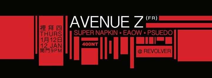 Avenue Z - Revolver Taipei Concert 左輪手槍 台北活動2017年照片