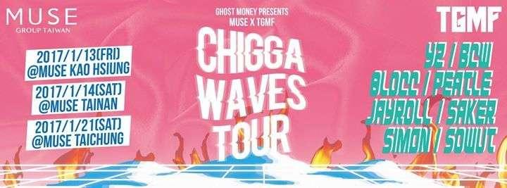 饒舌音浪高雄站 Chigga Waves Tour MUSE 高雄活動2017年照片