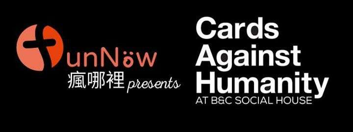 Cards Against Humanity & 2for1 draft night Beer & Cheese Social House 台北活動2017年照片