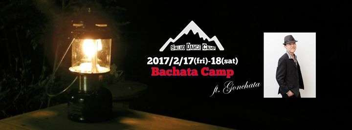 Salud Bachata CAMP Februry 2017 ft. Gonchata / Workshop Party Salud! Salsa Party 台北活動2017年照片
