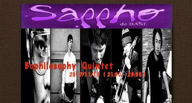Bophilosophy Quintet 五 Sappho Live Jazz 台北活動2017年照片