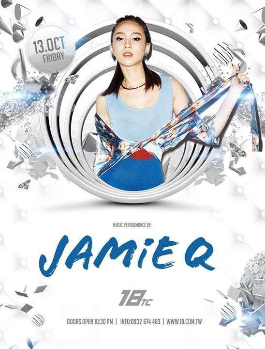 DJ Jamie Q 18 Taichung 台中活動2017年照片