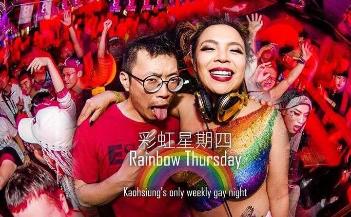 彩虹星期四 Rainbow Thursday 紅磚地窖 高雄活動2017年照片