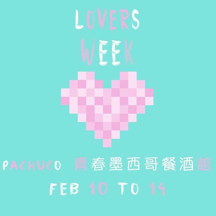 Pachuco's Lovers Week [Feb 10 to 14] Pachuco 墨西哥酒吧 台北活動2018年照片