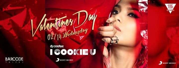 I Cookie U Valentines Day Barcode Taipei 台北活動2018年照片