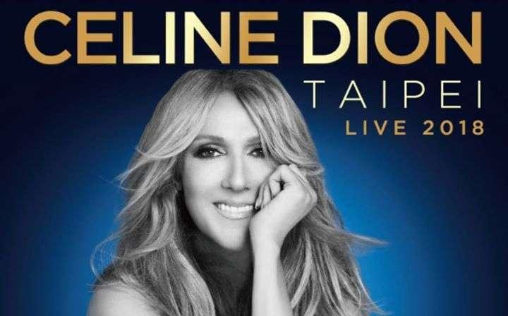 席琳‧狄翁2018台北演唱會 Celine Dion Live 2018 in Taipei 7/13 音樂演唱會 台北活動2018年照片