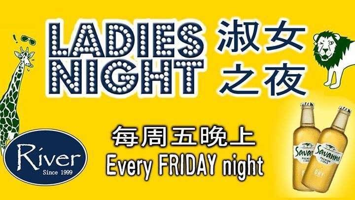 Every Week - 淑女之夜 Ladies Night River 桃園活動2018年照片
