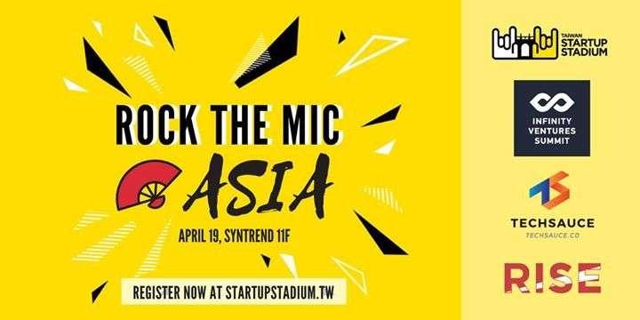 Rock the Mic Asia 2018 台灣新創競技場 台北活動2018年照片