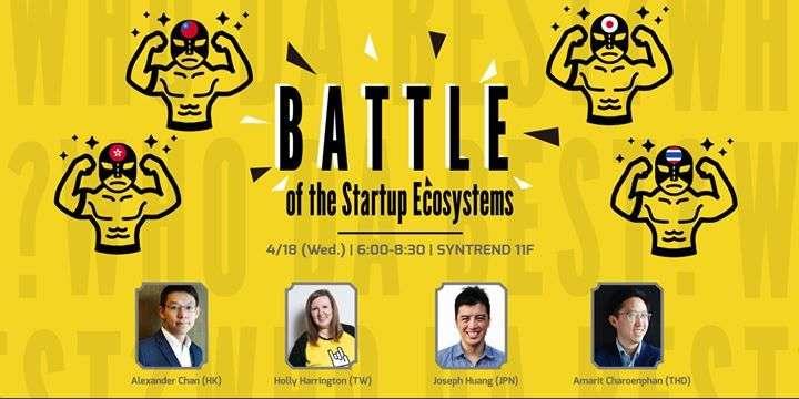 Battle of the Startup Ecosystems 台灣新創競技場 台北活動2018年照片