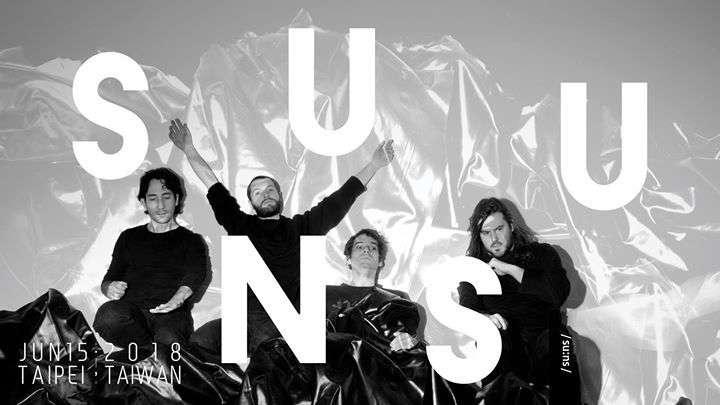 """SUUNS """"Felt"""" Release Tour 這牆音樂 台北活動2018年照片"""