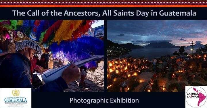 瓜地馬拉攝影展 - Guatemala Photo Exhibition Red Room 紅坊國際村 台北活動2018年照片