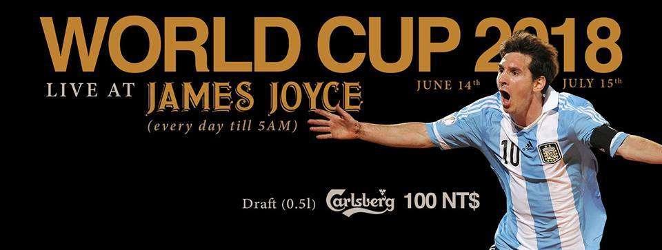 FIFA World Cup James Joyce 愛爾蘭酒吧 台北活動2018年照片