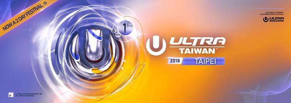 ULTRA TAIWAN: RESISTANCE TAIPEI (2-DAY) Dajia Riverside Park Taipei Events 2018 Picture