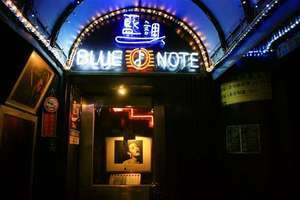 Blue Note Taipei Night Clubs, Bars, Live Music and Events