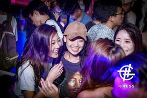 CHESS Taipei Night Clubs, Bars, Live Music and Events