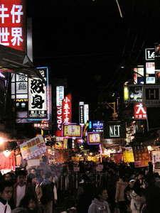 士林夜市 台北 夜店,酒吧,live house,活動