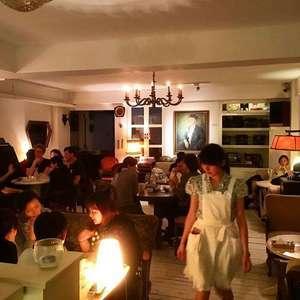 Café Vergißmeinnicht Taipei Night Clubs, Bars, Live Music and Events