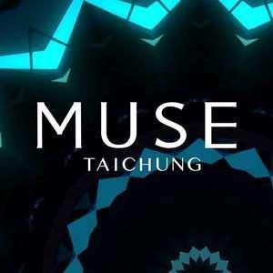 Muse 台中 夜店,酒吧,live house,活動