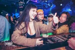 Triangle Taipei 台北 夜店,酒吧,live house,活動