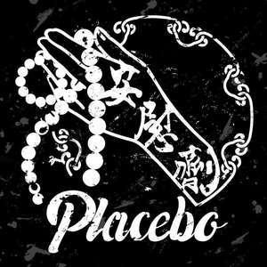安慰劑 Placebo 台北 夜店,酒吧,live house,活動