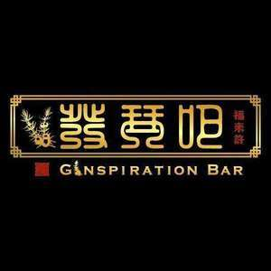 Ginspiration Taipei Night Clubs, Bars, Live Music and Events