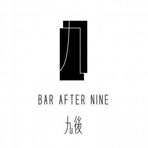 Bar After Nine (BA9) Taipei Night Clubs, Bars, Live Music and Events