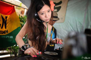 Islandjam Reggae Taiwan Promoters in Taiwan Picture