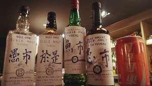 MOD Sequel 僖閣 台北 夜店,酒吧,live house,活動