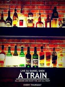 A Train Leads The Way To Jazz 台北 夜店,酒吧,live house,活動
