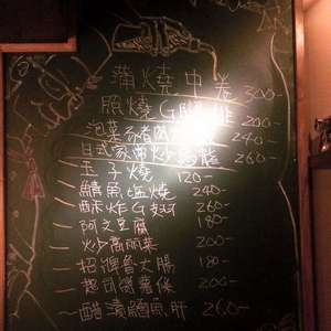 備長炭 台北 夜店,酒吧,live house,活動