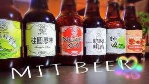 Bacchus 台北 夜店,酒吧,live house,活動