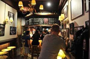 The 58 Bar 台北 夜店,酒吧,live house,活動