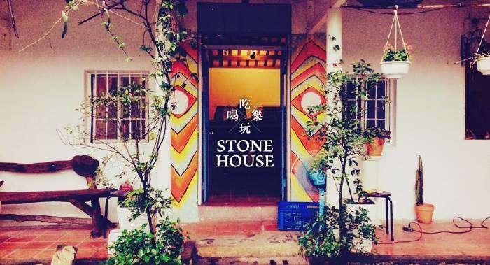 Stone House Cafe 台北 夜店,酒吧,live house,活動
