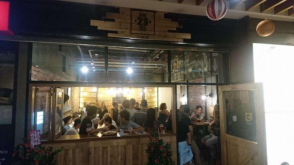 23 Public Beitou 北投 台北 夜店,酒吧,live house,活動