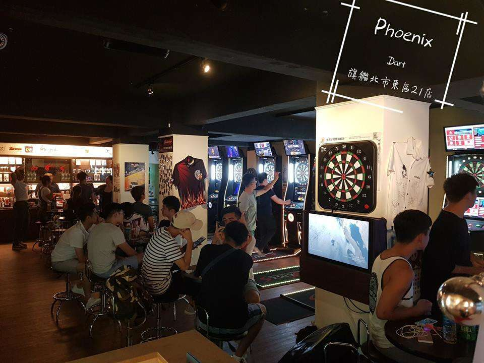 Phoenix Dart Shop 台北 夜店,酒吧,live house,活動