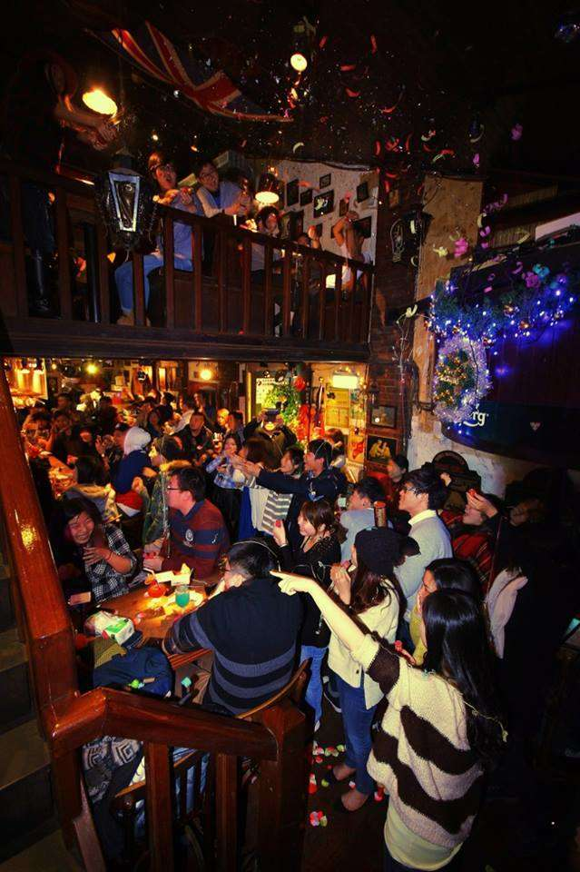 45 Pub Taipei Night Clubs, Bars, Live Music and Events
