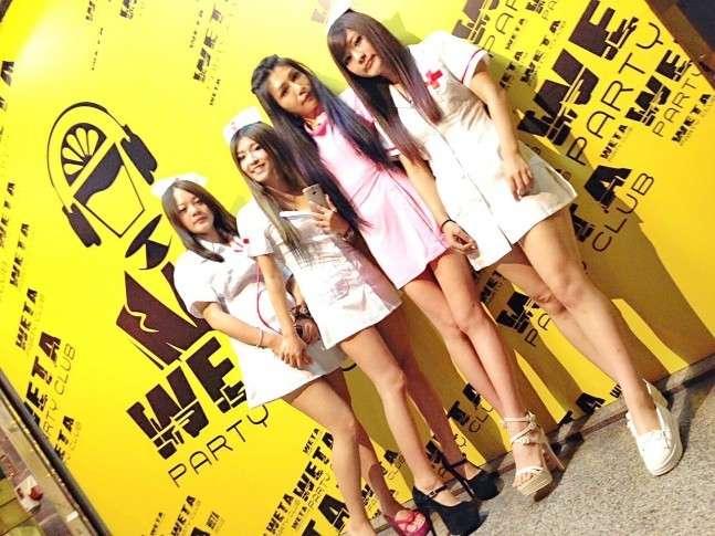 WETA Party Club 桃園 夜店,酒吧,live house,活動