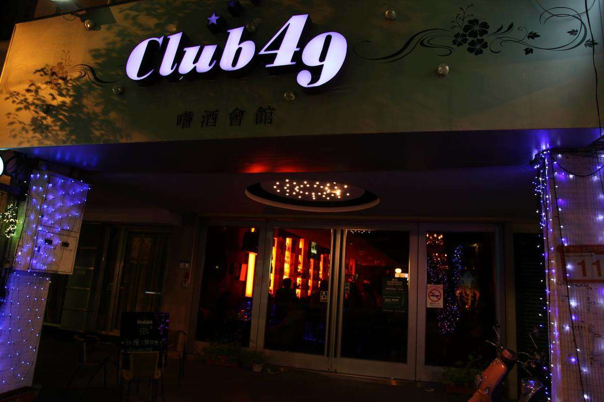Club 49 Taipei Night Clubs, Bars, Live Music and Events