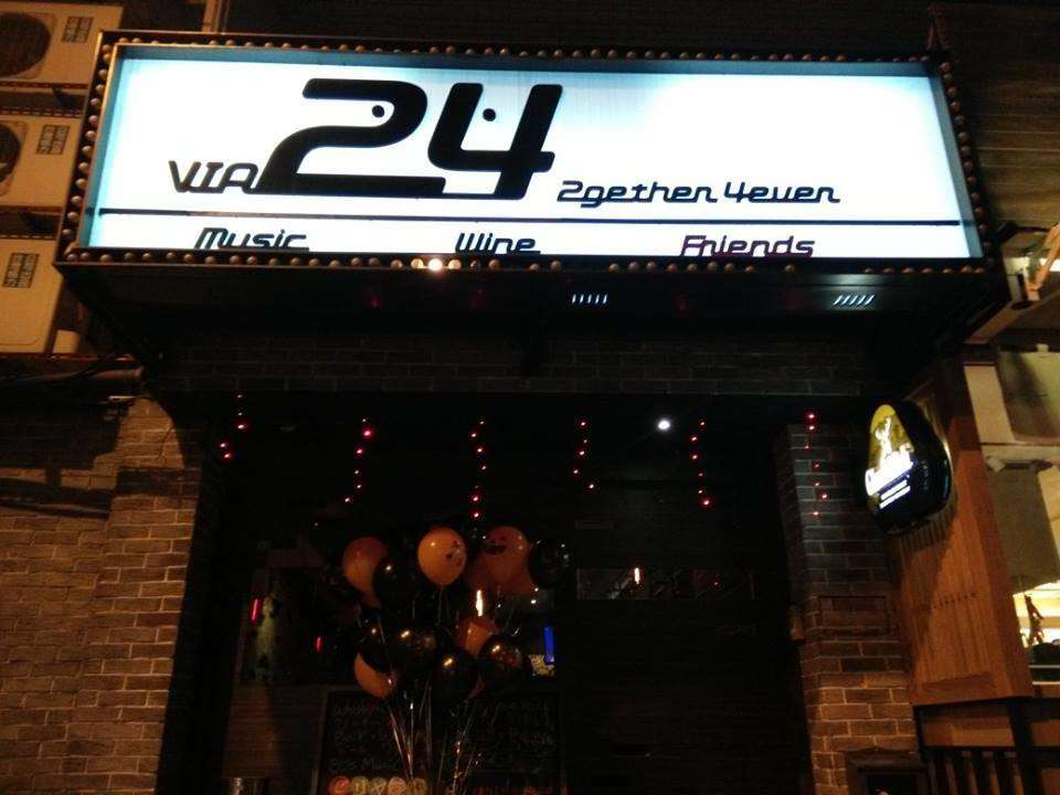 Via24 Bar 台北 夜店,酒吧,live house,活動